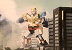 Megazord blown